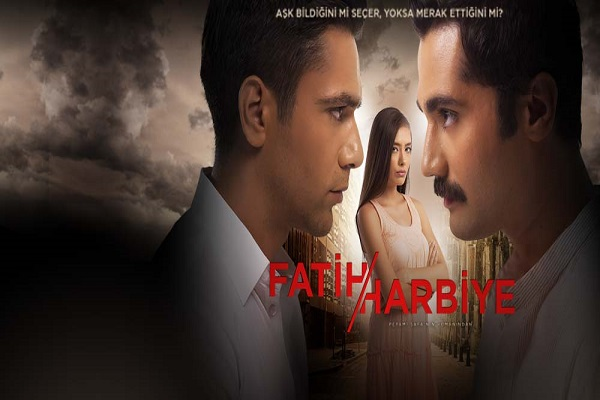 ��� ����� ������� ������ ���� ������� 2013 Fatih Harbiye
