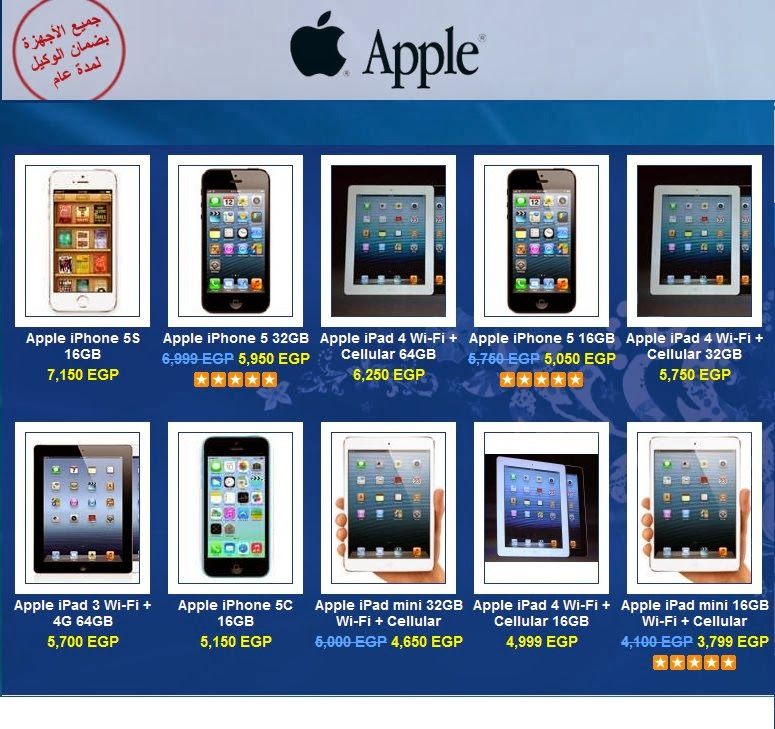 ����� ����� ��� iphone+ipad  �� ��� ���� ������ 2013