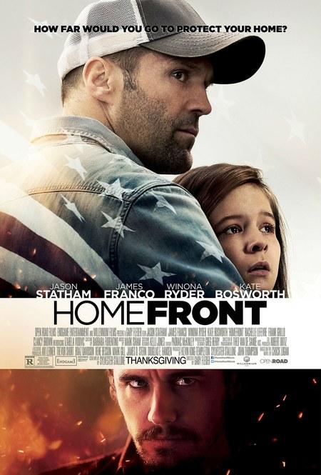 ����� ���� Homefront