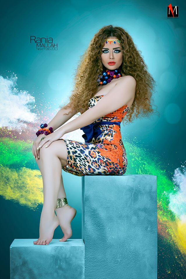 ���� ��� ������� ������� ����� ���� 2014 Rania Mallah