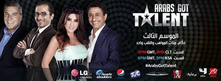 ������ ������� �� ������ ��� ��� ����� ����� 26/10/2013 arabs got talent 3