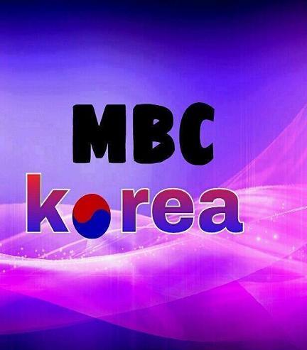 ���� ���� mbc ����� ��� ������ ��� 2014