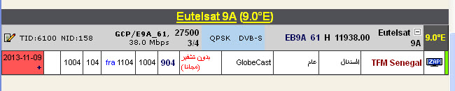 ���� �����  Eutelsat 9A @ 9� East ==���� TFM Senegal-(�������) ��� ����� ����� � ��� �������