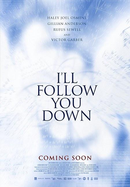 ��� ����� ���� I'll Follow You Down