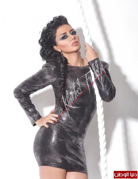 ���� ��� �������� ������� ������� ����� ���� 2014 rania youssef