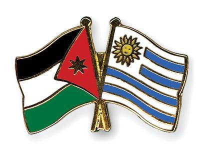 مباراة الاردن وأوروجواى في الملحق كاس العالم اليوم الاربعاء 13-11-2013