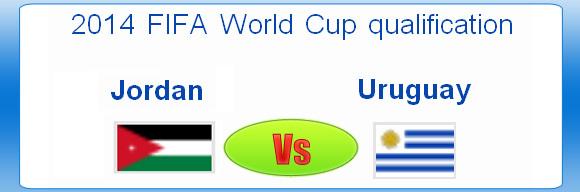 تقديم مباراة الأردن والأرغواي في ملحق كاس العالم اليوم الاربعاء 13-11-2013