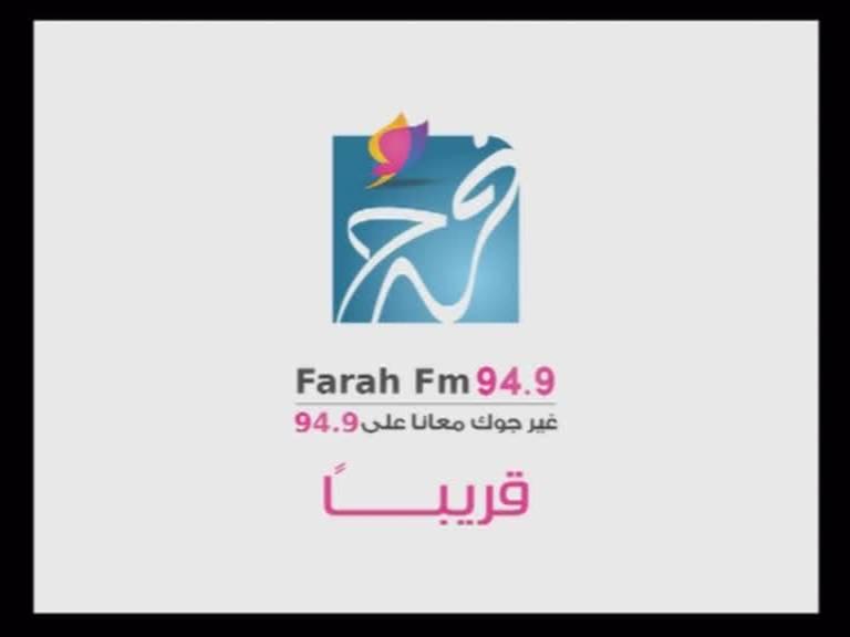 ���� ���� ����� ��� �� �� ��� ���� ��� 2014 - ���� libya farah fm2014