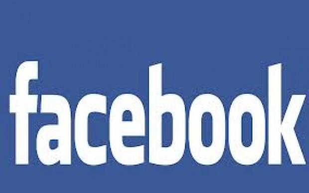 أسماء قروبات فيس بوك سعودية 1435 - أسماء جروبات فيسبوك سعودية 2014