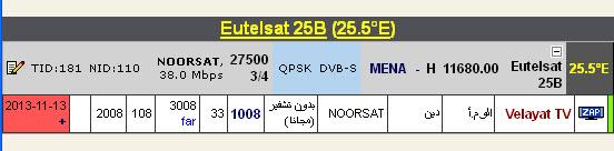 ���� ����� Eutelsat 25B@ 25.5� East  - ���� Velayat TV-�������� - ���� ����� (�����)