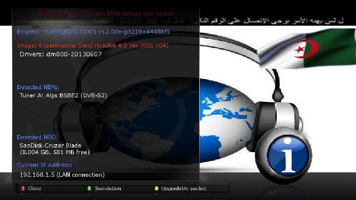 Sim2 LVdreamelite dm800 2013-11-13 riyad66 84D
