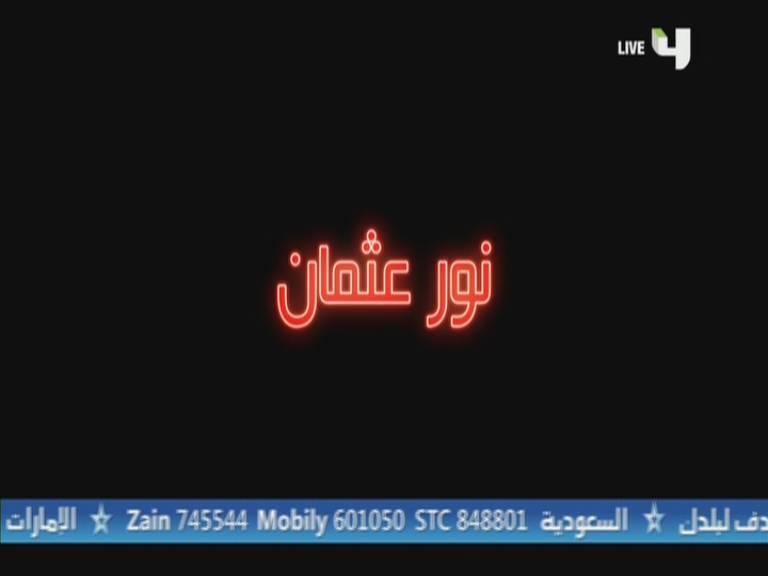 ��� ��� ����� �� ���� Arabs Got Talent ����� ����� 16-11-2013