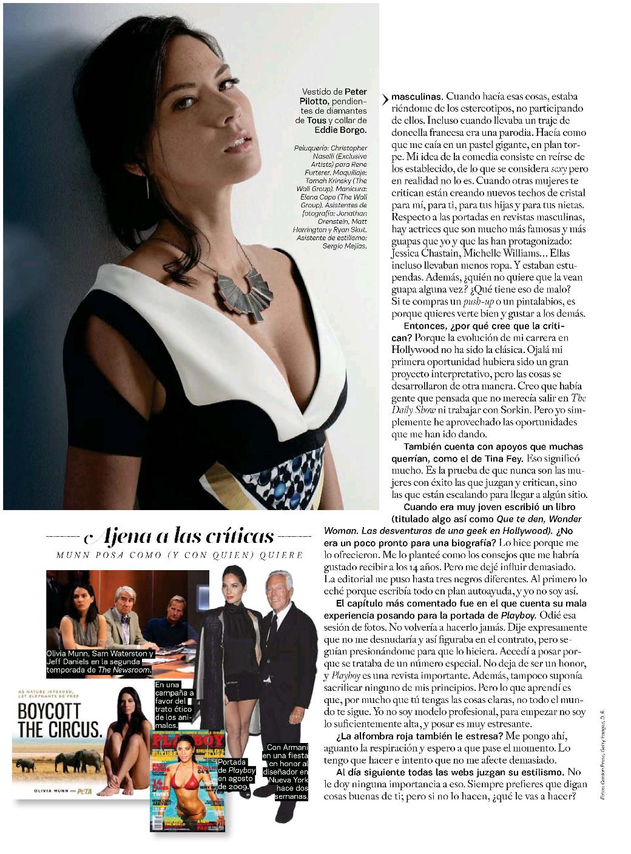 ��� ������� ��� ��� ���� S Moda Magazine