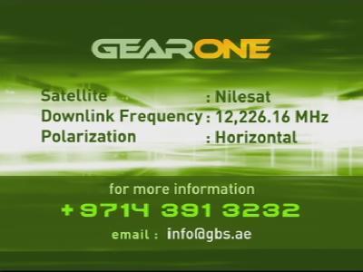 ���� ������ ����� 17/11/2013 ���� ���� �������� gear one ��� ������ ���