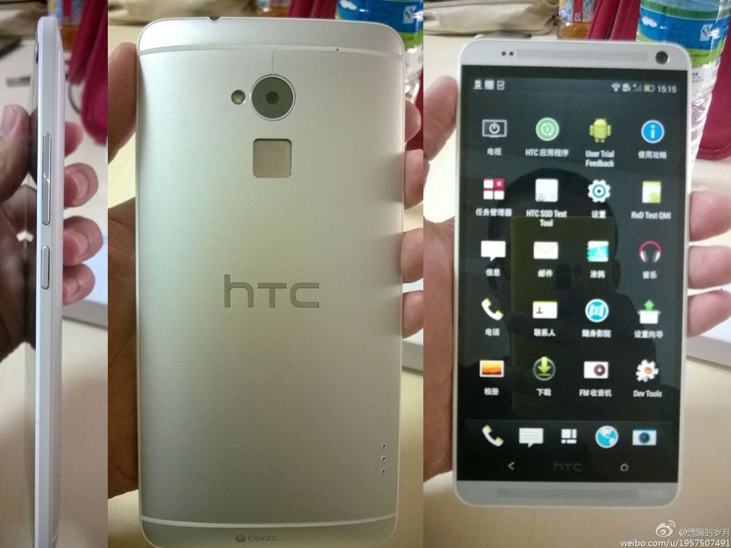 ����� �� ��� �� �� ��� ���� HTC one max ��������� + �����