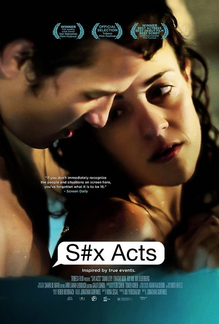 ����� ���� S#x Acts