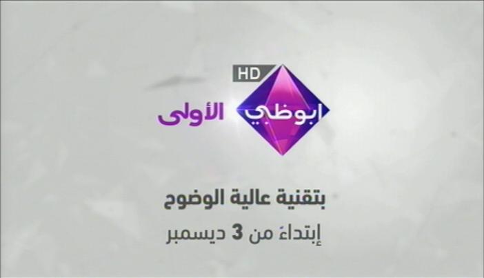 ������ ���� : ����� ������ HD ���� ��� Eutelsat 7 West A @ 7� West