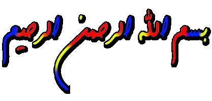 ������ ���� : ���� ���� ������ (Bande Ka (Kurtz-above