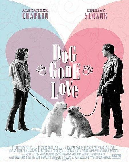 ����� ���� Dog Gone Love