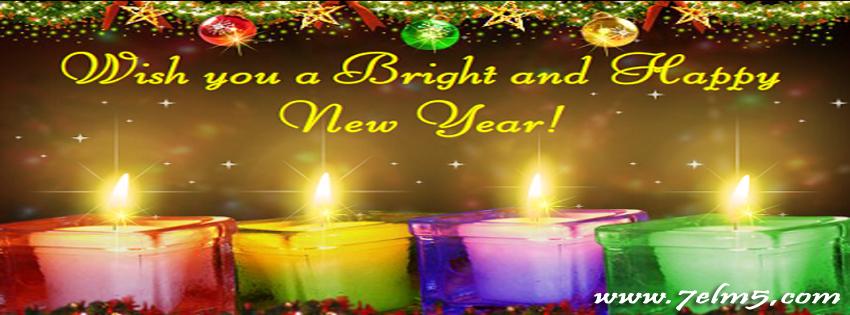����� ��� ��� happy new year 2014 , ����� ��� ��� ��� ����� ��������� 2014