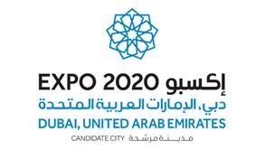 �������� ����� �� Dubai Expo 2020 , ����� �� ��� ��� �� ������� ����� 2020