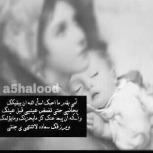 صور مكتوب عليها كلمات عن الام رمزيات واتس اب عن الأب والأم