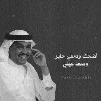تحميل اغاني نوال الكويتيه mp3