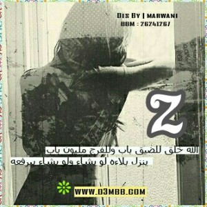 رمزيات انستقرام حرف Z