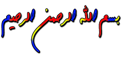 ������ ���� :  ������� ������� ����� ��� ������ �������� 2014-������ ��� ������ 6 ������2013