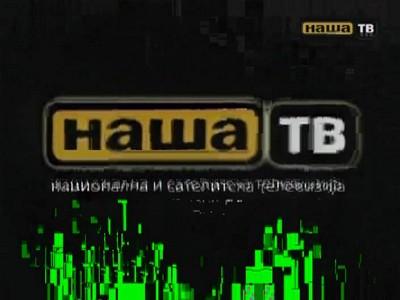 ���� ����� Intelsat 10-02 - Thor 5/6 @ 1� West - ���� Nasa TV (Macedonia)-�����