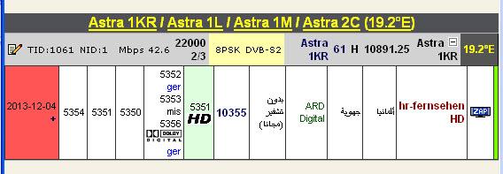���� ��� Astra 19.2� E-���� ���� hr-fernsehen HD-��������� - ���� ����� (�����)