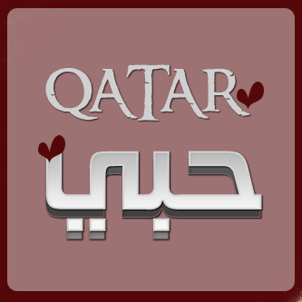 رمزيات تويتر عن اليوم الوطني لقطر 2014 , خلفيات تويتر اليوم الوطني القطري 2014