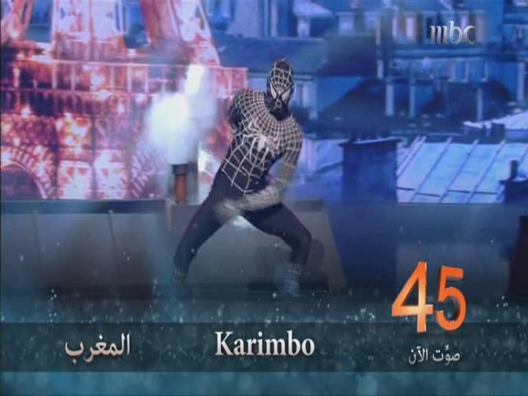 ������ ���� ������ Karimbo �� ������ ������� �� ������ ��� ��� ����� ����� 7/12/2013