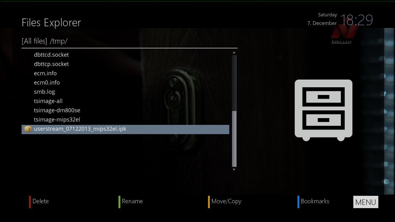 TSmedia OE2.0 userstream.xml updates