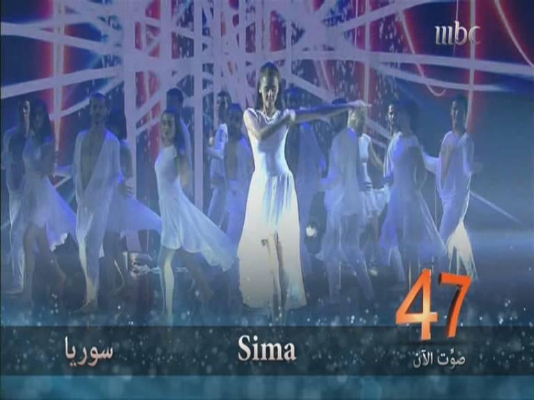 فرقة سيما Sima السورية الحلقة