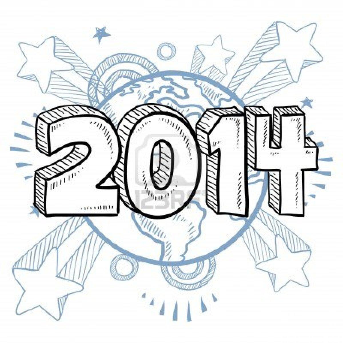 ���� ��� ��� ����� ��������� 2014 , ��� ������ ��� ����� 2014