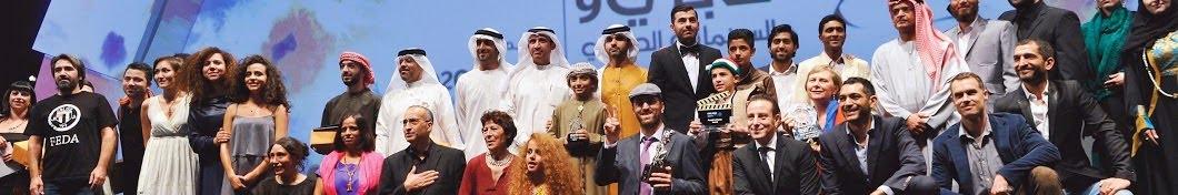 ������ ��� ������ ������ ��� ��������� 2013 , Dubai International Film Festival