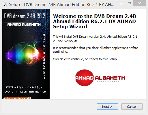 ����� DVB Dream 2.4B ������ ����� 09/12/2013