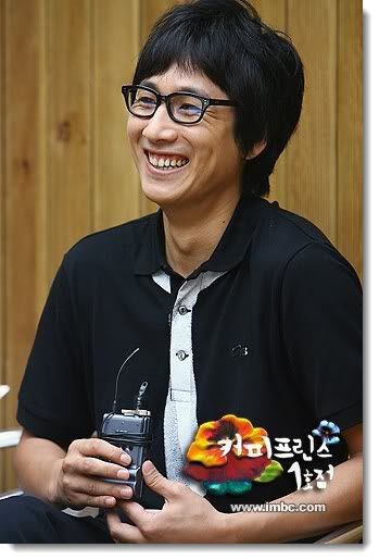 صور أبطال مسلسل مقهي الامير 2014 , صور المسلسل الكوري مقهي الامير على mbc 4