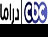 ���� ���� CBC drama �� �� �� ����� ������ ��� ������ ��� 2014