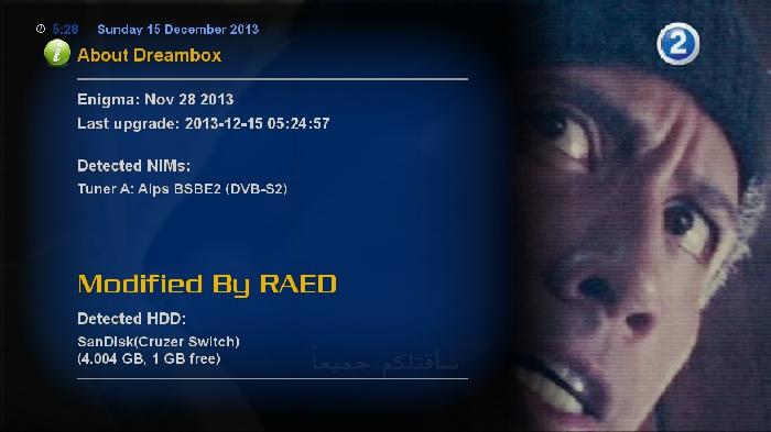 ����� ���� Blue Shadow V1.0 MOD By RAED
