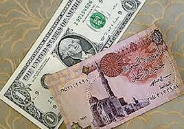 اسعار الدولار بتاريخ اليوم الثلاثاء