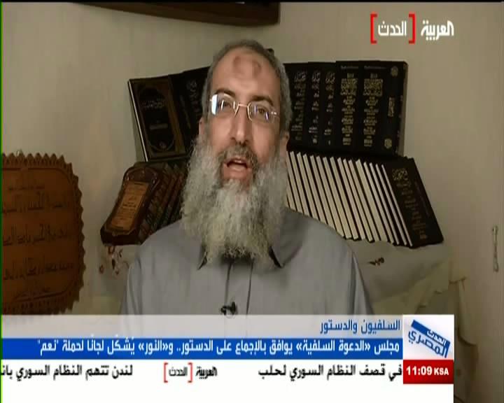 مشاهدة لقاء الشيخ ياسر برهامى فى برنامج الحدث المصرى بتاريخ اليوم الثلاثاء 17-12-2013