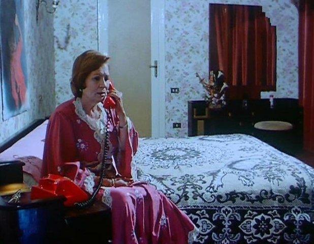 ��� ������� ������� ���� ����� , ��� ���� ����� Zahret al-�Oula
