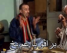 تحميل أغنية أبشرك حسين الجسمي mp3