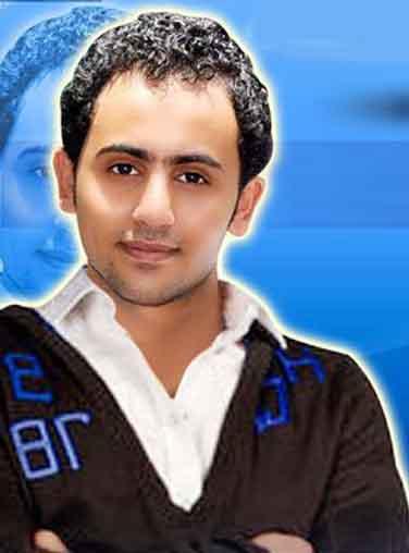 تحميل اغاني فؤاد عبد الواحد mp3