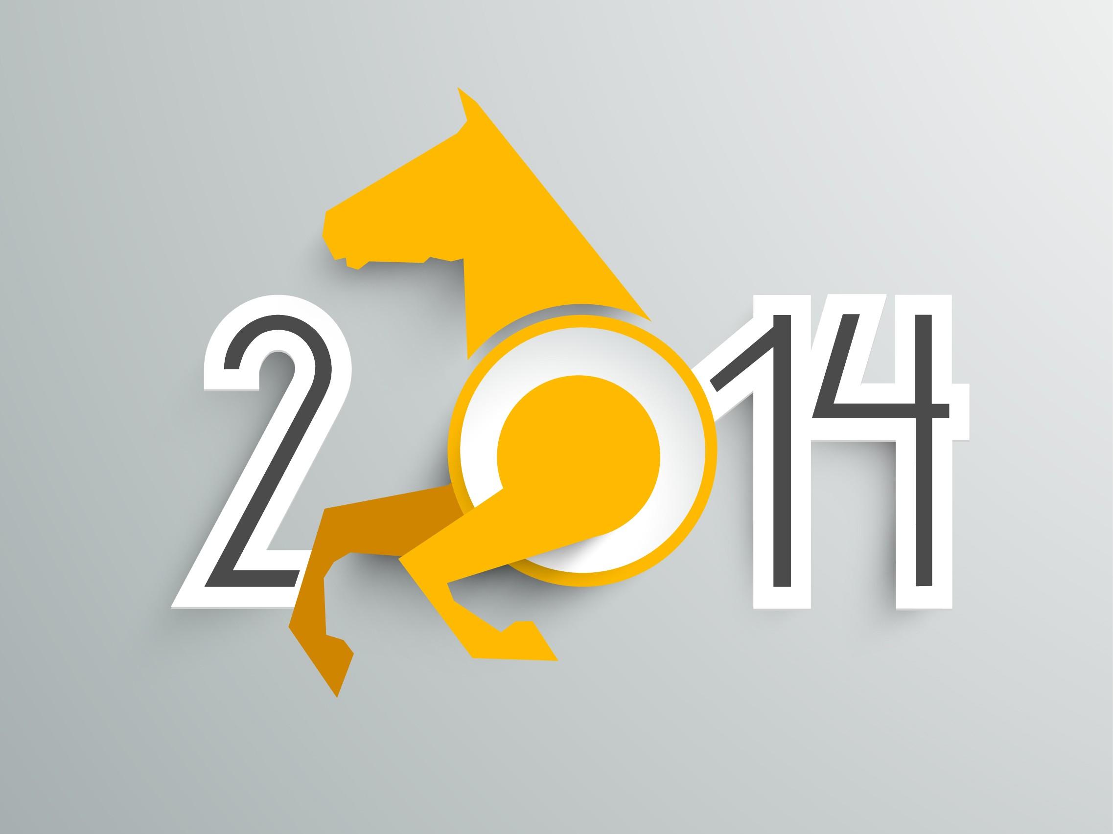 ������ ��� ���� ������� 2014 ����� , ��� ����� ����� ������ ���� ����� 2014
