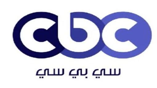 ���� ���� ����� cbc ��� ���� ������� 2014 , ���� ����� cbc ��� ������� 2014