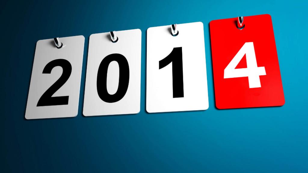 ������ ��� ������ ����� ����� 2014 , ���� ��� ����� ����� ������� 2014