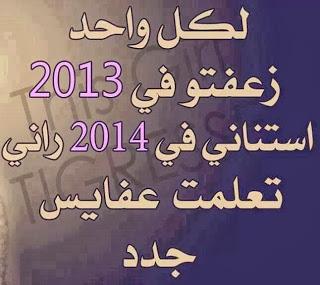 ��� ����� ����� ���� ������� ���� ����� 2014 , ��� ������ ����� ������ 2014